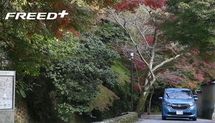 FREED+で山口県下関市・福岡県北九州市門司区をドライブ