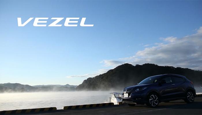 VEZELで高知県宿毛市をドライブ
